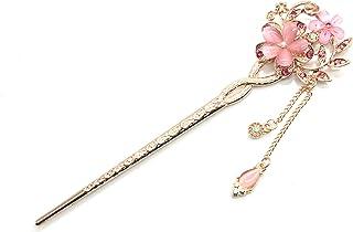 [ミャオミャオ] Miaomyao 簪 かんざし 髪飾り 和装 一本 ピンクゴールド ピンク クリスタル 水晶 フラワー モチーフ 桜 花 ヘアアクセサリー