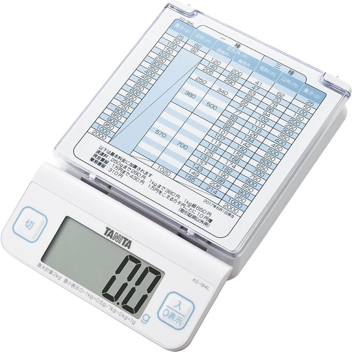 マウンド習慣限定タニタ デジタルレタースケール 2kg ホワイト KD194LWH