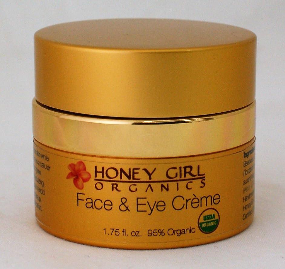 中国自動的に噴水Honey girl Organics フェイス&アイクリーム 50ml