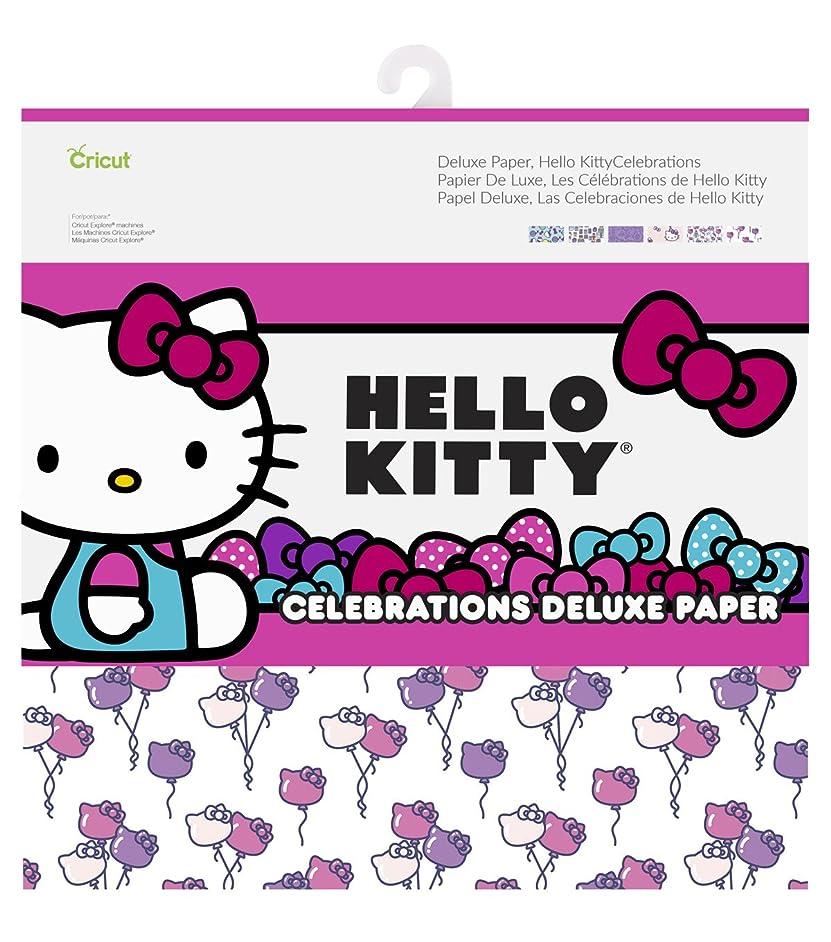 Cricut Hello Kitty Celebrations 12