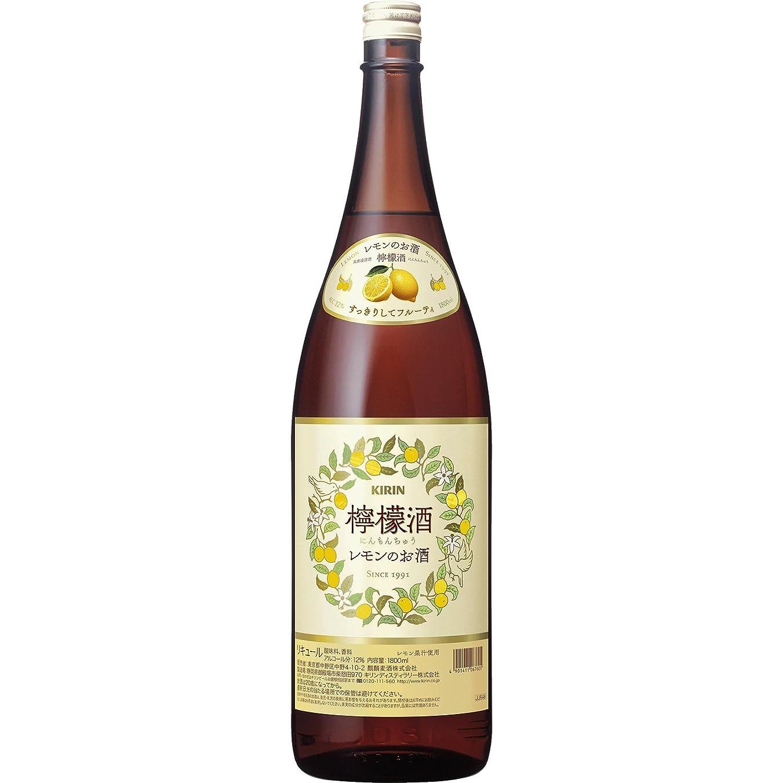 誤解部屋を掃除する適応する檸檬酒 [ リキュール 1800ml ]