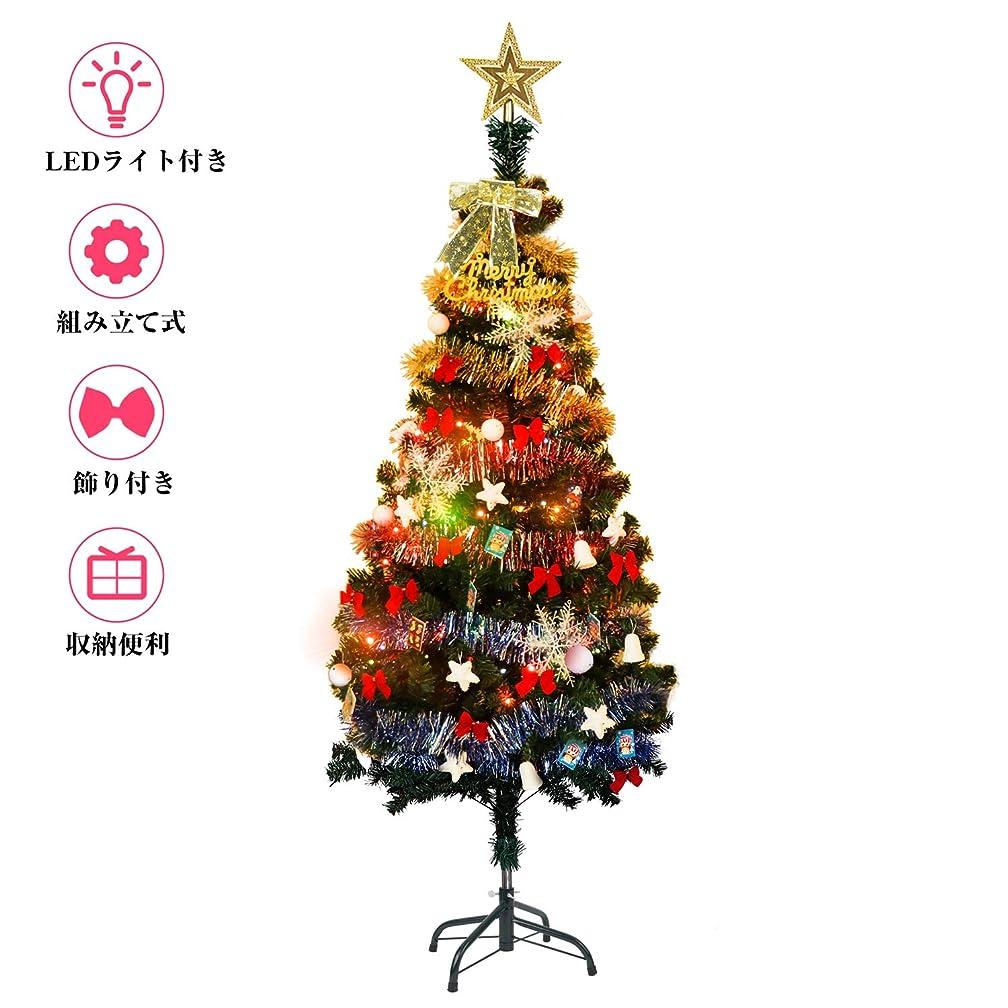 面倒戦闘真夜中YACONE クリスマスツリー 150cm 卓上 ミニ ツリー90cm 電飾つき セット かわいい クリスマスグッズ インテリア 用品 クリスマスプレゼントに最適 おしゃれ 高級クリスマスツリー