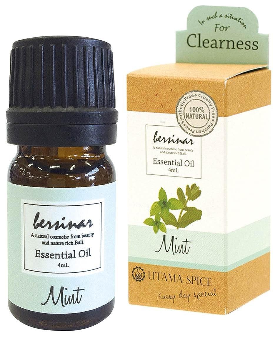 炭水化物マリナーダイエットウタマスパイス アロマオイル ベルシナル ミントの香り 4ml OE-UTO-1-8