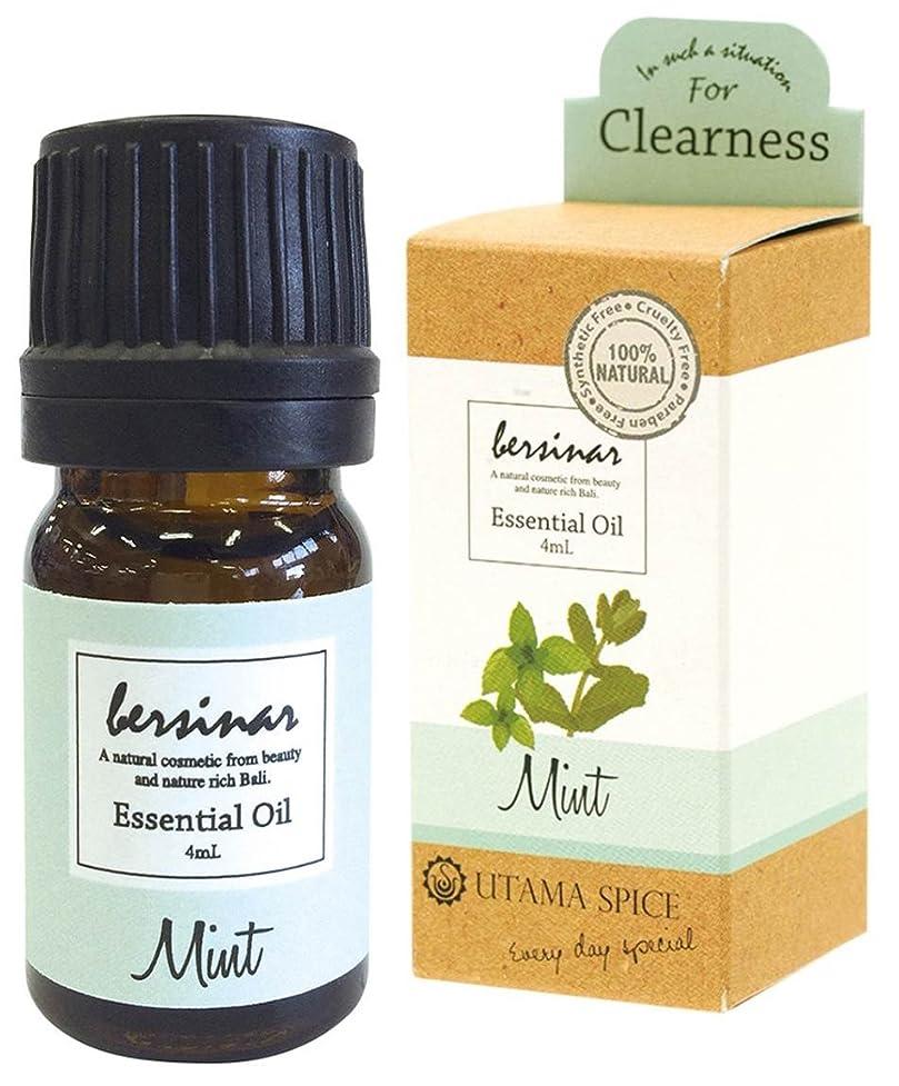 論争の的ポンペイアグネスグレイウタマスパイス アロマオイル ベルシナル ミントの香り 4ml OE-UTO-1-8
