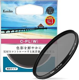 Kenko PLフィルター サーキュラーPL(W) 58mm コントラスト・反射調整用 薄枠  458143