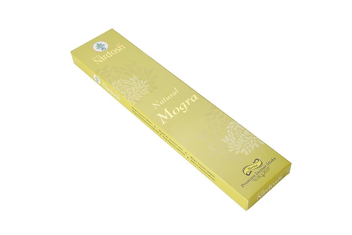 批判的どきどきパイロットNirdosh Premium Herbal Incense Sticks?–?Natural Mogra味100?g。12インチLong ( Pack of 2?) with 1?Free木製お香ホルダー