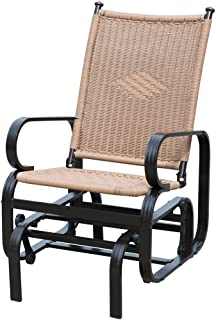 Best glider chairs patio Reviews