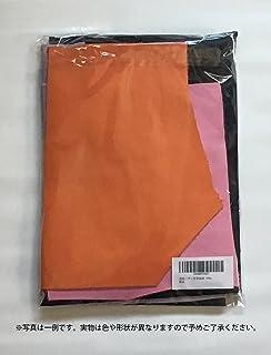 国産皮革ハギレパック福袋 500g