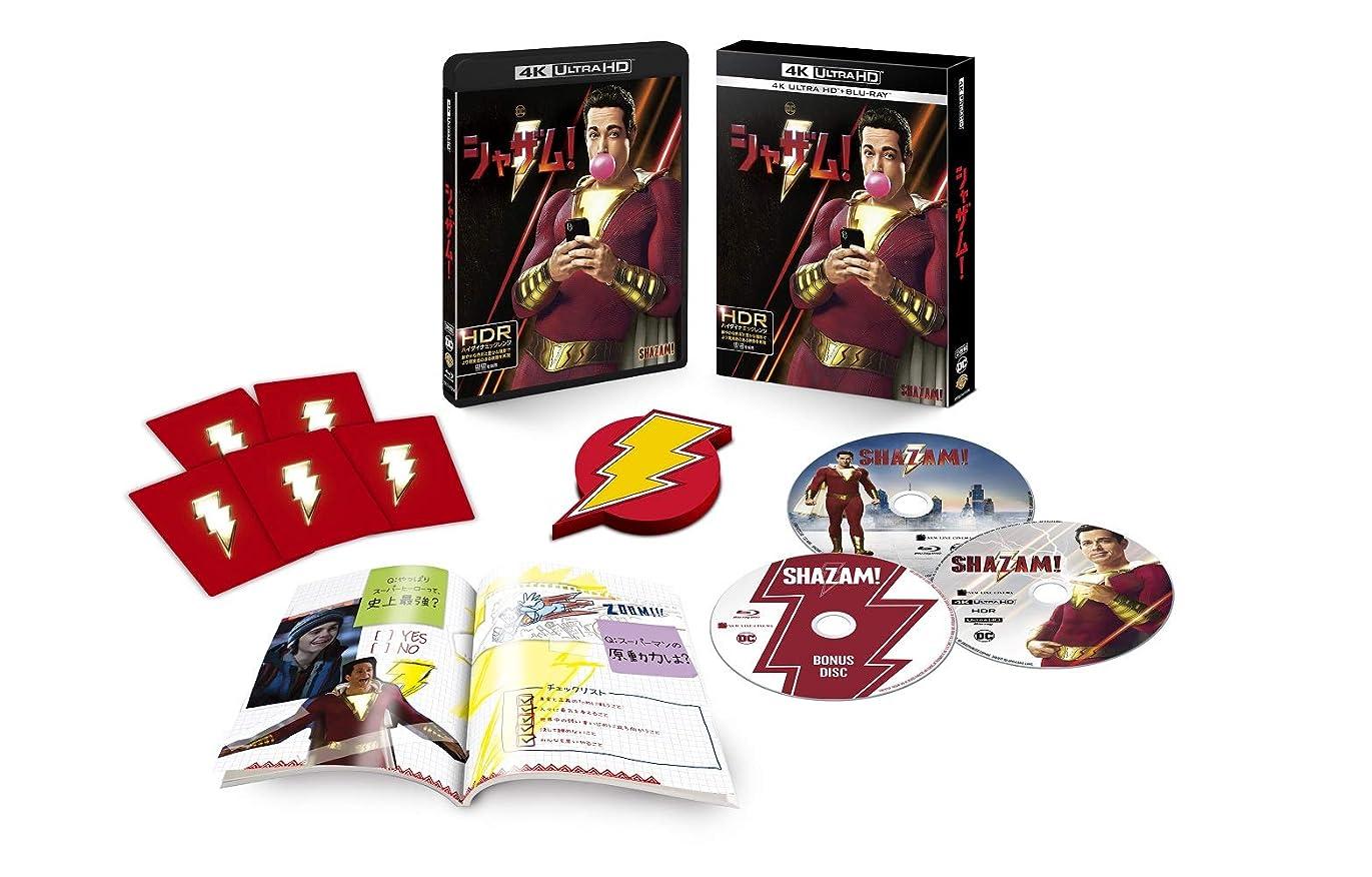 ニックネームホスト整理するシャザム! プレミアム?エディション 4K ULTRA HD & ブルーレイセット (限定生産/3枚組/ブックレット付) [Blu-ray]