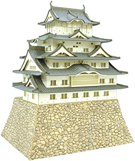 Amazon.es: castillo - JAPAN AILE / Modelismo / Modelismo ...