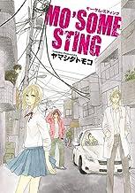 表紙: MO'SOME STING (クロフネコミックス) | ヤマシタトモコ