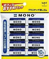 蜻蜓铅笔 橡皮擦 MONO PE01 JCA-061 10个