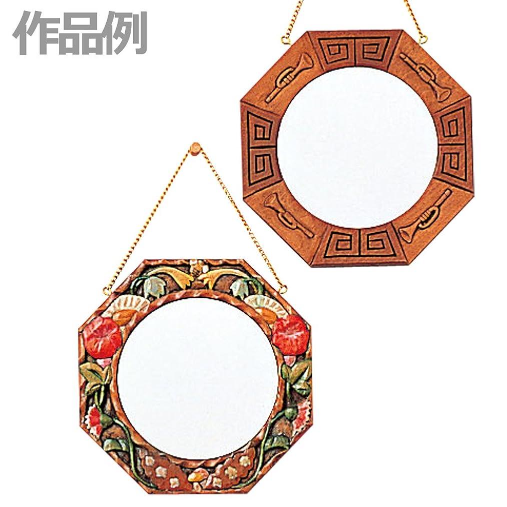 描く説明するおもてなし手作り用素材 八角 鏡かざり 鏡付き 木彫工作キット
