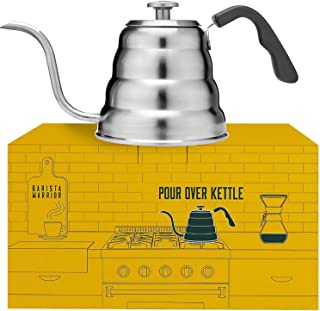 Pour Over Kettle with Thermometer – Gooseneck Kettle for Pour Over Coffee Kettle..