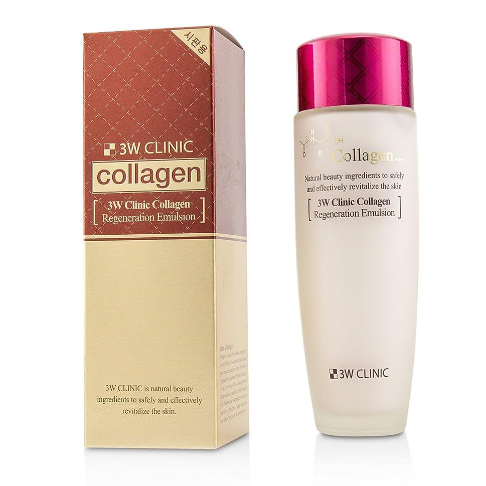代数弾薬会計士3Wクリニック Collagen Regeneration Emulsion 150ml/5oz並行輸入品