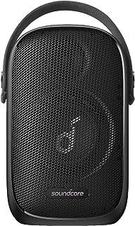 Speaker For Hx Stomp