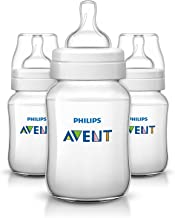 Philips Avent 125ml Classic Plus Feeding Bottle (Twin Pack)