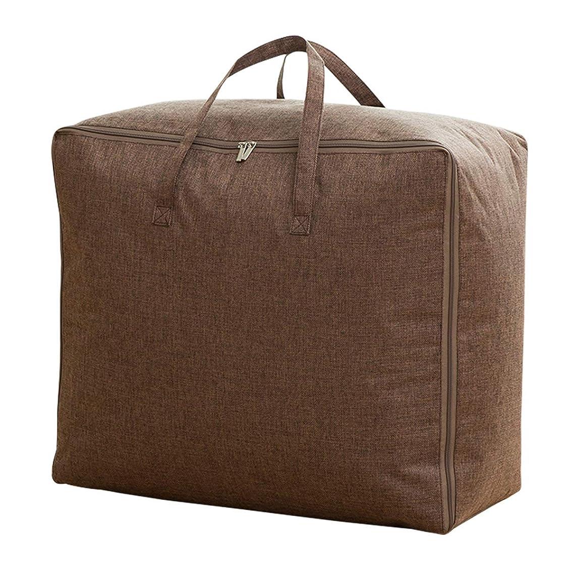 問い合わせ状態高めるsiariz(シアリズ) 布団収納ボストンバッグ衣類収納バッグストレージバッグ大容量引越し衣替え持ち手付き(Mブラウン)