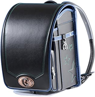 Ransel Randoseru upscale prince princess Japanese school bags for girls and boys 2018 new ... (black)
