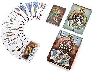 カロラータ トランプ (恐竜クイズ付) プラスチック製 動物 知育ゲーム リアルダイナソートランプ