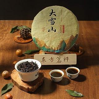 Sponsored Ad - Eastern Mingcui Organic Ripe Pu-erh Tea Cake DaXueShan Fermented From China Yunnan 12.6oz/357 Grams