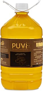 Puvi 5L Cold Pressed Groundnut/Peanut Oil (Virgin, Chekku/Ghani) - 5 Litre