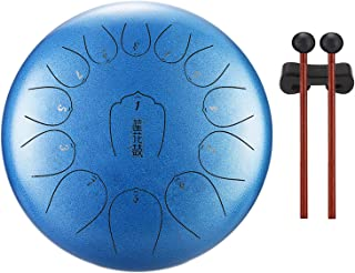 Niome 12.5 Inch Steel Tongue Drum Hand Drums Major 13 Notes Tankdrum With Bag