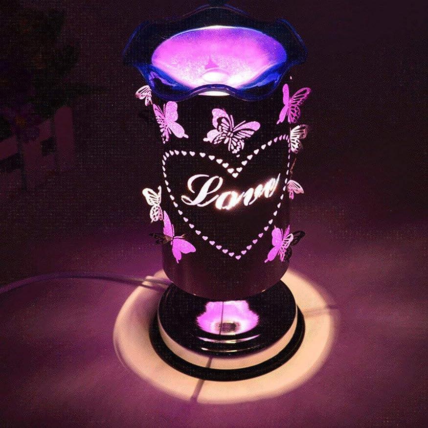 の慈悲でハイライト無謀バタフライアロマランププラグイン調節可能なライトエッセンシャルオイルランプ香炉バーナーベッドサイドデスクランプロマンチックギフトアロマランプ