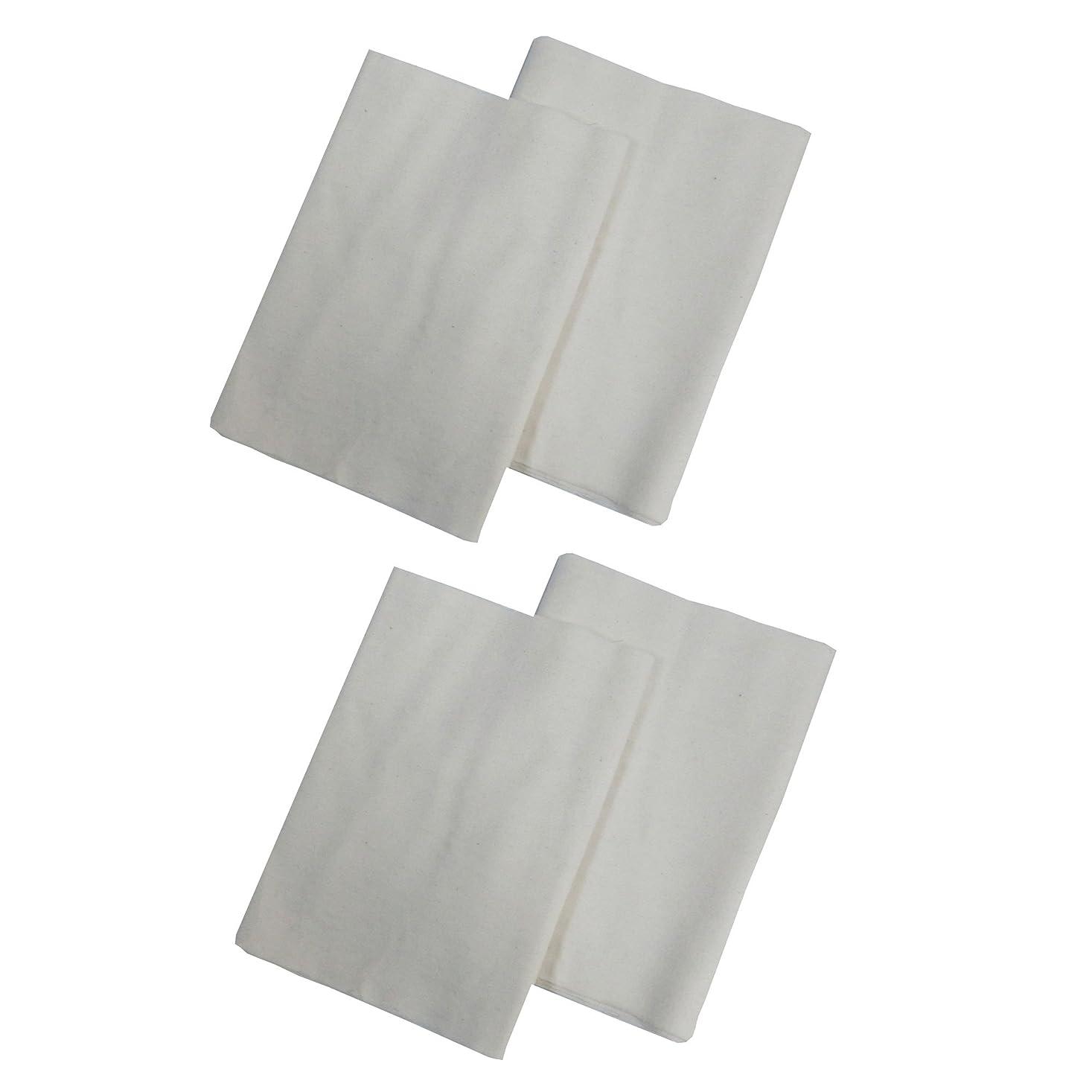 ボイラーマウスピース化石コットンフランネル4枚組(ヒマシ油用) 無添加 無漂白 平織 両面起毛フランネル生成
