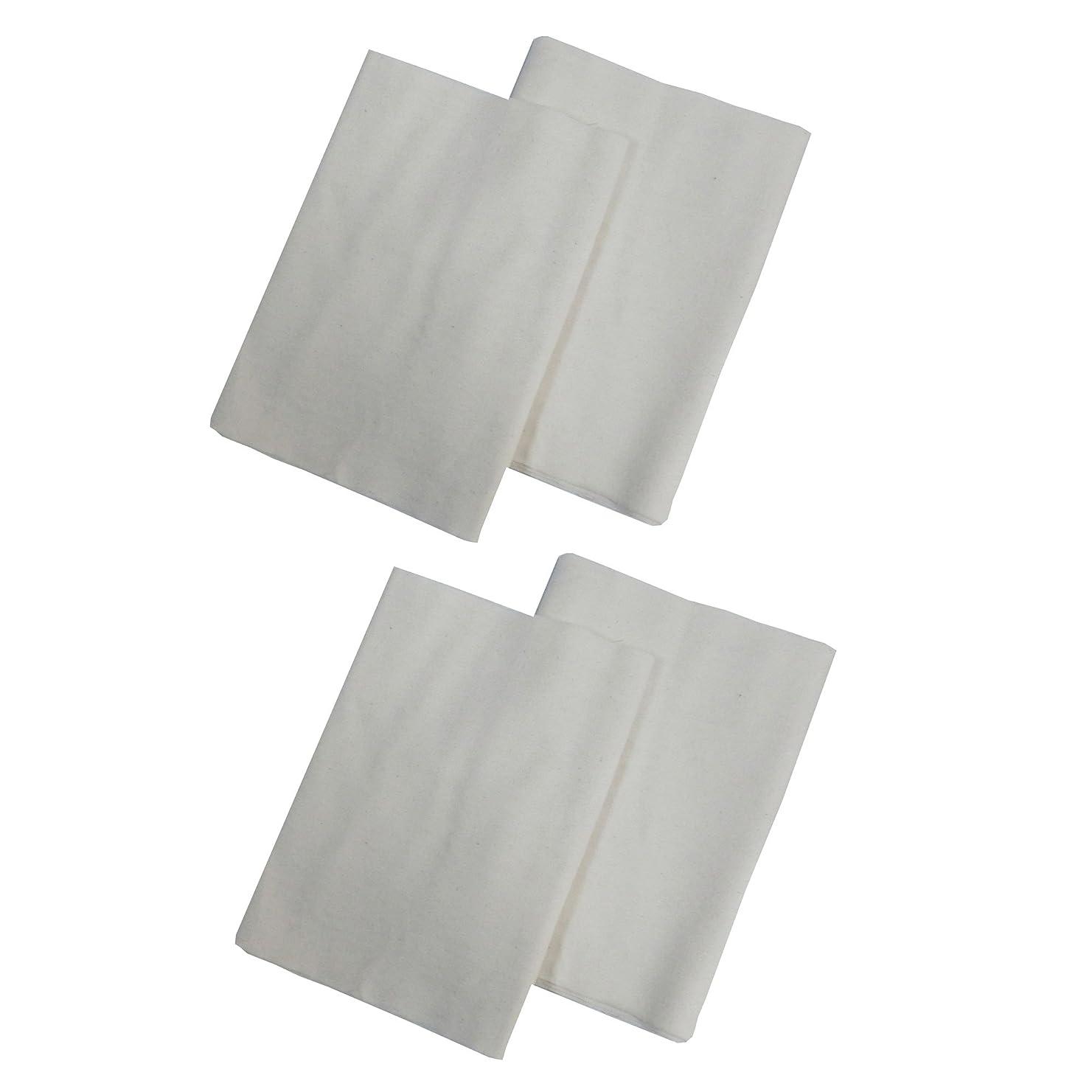 コットンフランネル4枚組(ヒマシ油用) 無添加 無漂白 平織 両面起毛フランネル生成