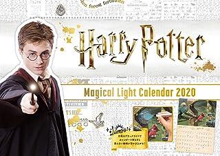 Harry Potter Magical Light Calendar 2020 (インプレスカレンダー2020)