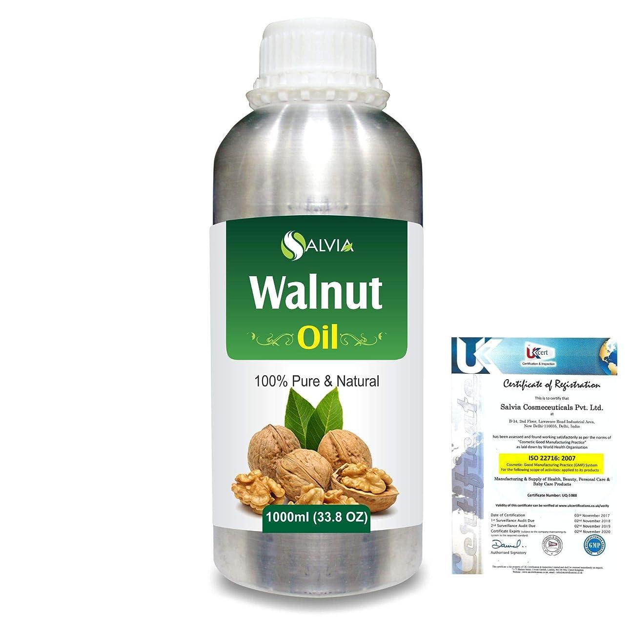 溶ける滴下分数Walnut (Juglans regia)100% Natural Pure Carrier Oil 1000ml/33.8fl.oz.