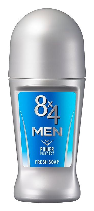 足とまり木硬化する8x4メン ロールオン フレッシュソープ 60ml 男性用 制汗剤 デオドラント