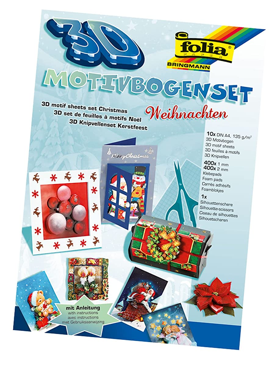 folia 1409?3D Sheet Set Christmas Adhesive Pads and Scissors, DIN A4, 10?Sheets, Multi-Color