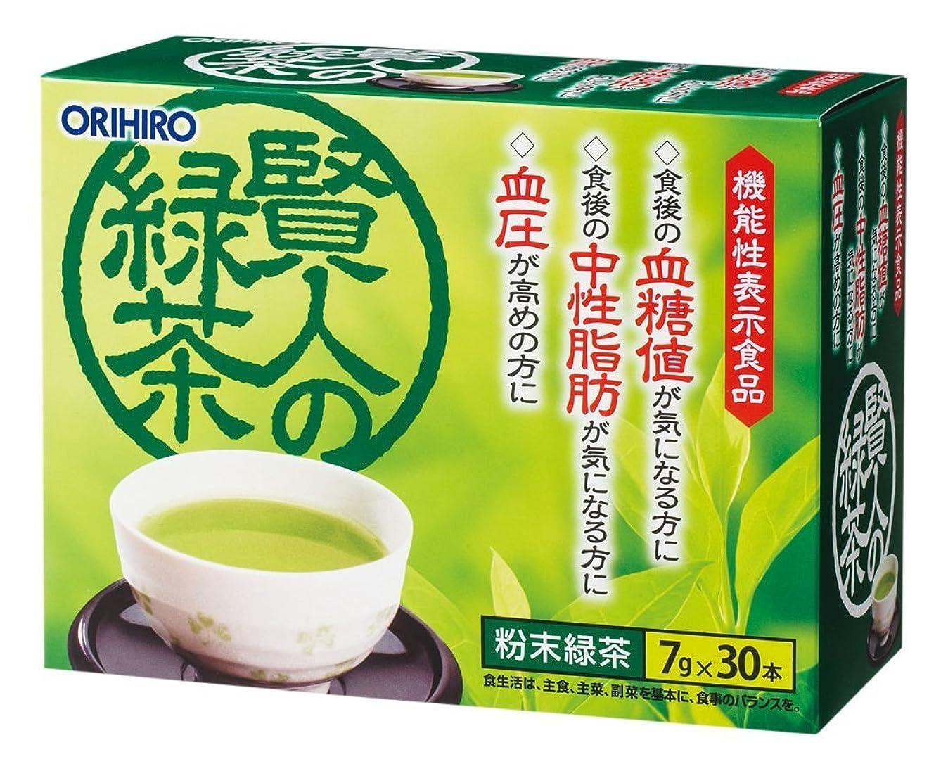 パワーセルカウンターパートチェスをするオリヒロ 賢人の緑茶 7g×30包×3個セット