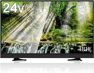 MARSHAL 24V型 ハイビジョン液晶テレビ HDD録画対応 留守録機能 ブラック MAL-FWTV24-S