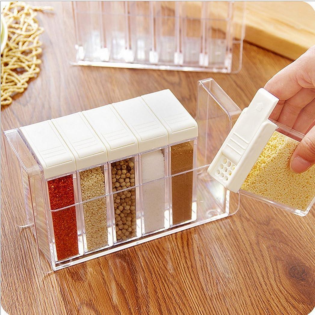 リレー浸透する促進するVANCORE 6分類 調味料入れ 調味料ケース (透明な) 砂糖 塩 カレー粉入れ 白い