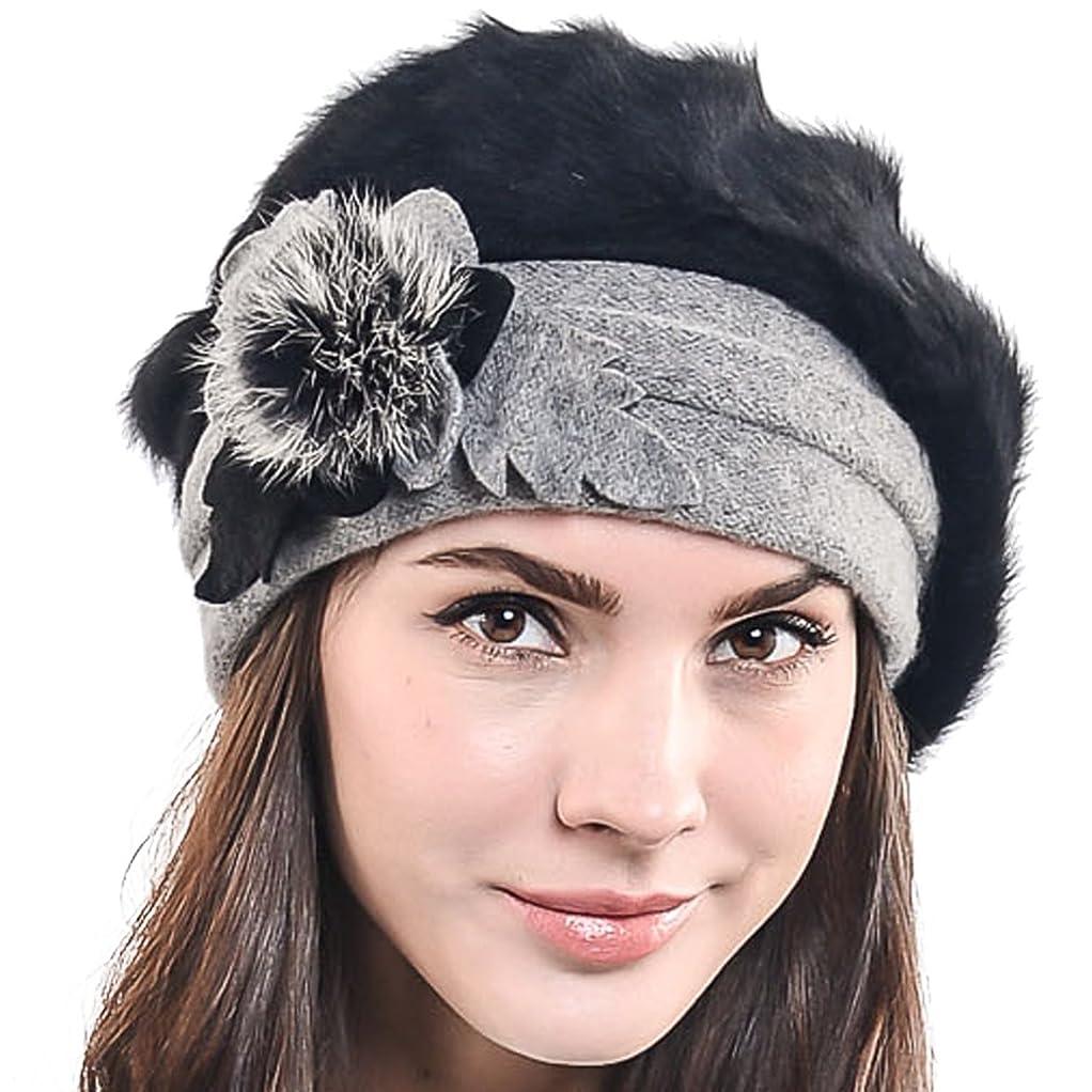 放棄ハント姉妹[HISSHE] ベレー帽 レディース フェルト アンゴラファー 防寒 ウール ふわふわ ほどよいボリューム感 ファー H-BR022