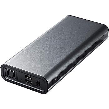サンワダイレクト AC出力対応 モバイルバッテリー 大容量 65W 22800mAh ノートパソコン対応 スマホ/タブレット USB充電 PSE取得品 700-BTL035