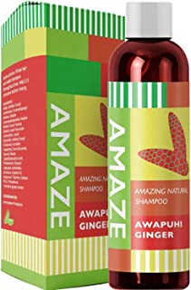 Moisturizing Shampoo for Dry Damaged Hair and Scalp with Awapuhi Wild Ginger Extract and Keratin Hair Treatment to Repair Hair Sulfate Free Anti-Frizz Natural Hair Care For Soft Shiny Beautiful Hair