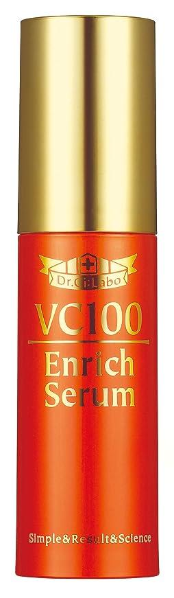 キャッシュイデオロギーステレオドクターシーラボ VC100エンリッチセラム 18g 美容液