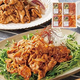 さくらポーク 豚生姜焼き 豚キムチ 詰合せ 各150g×2