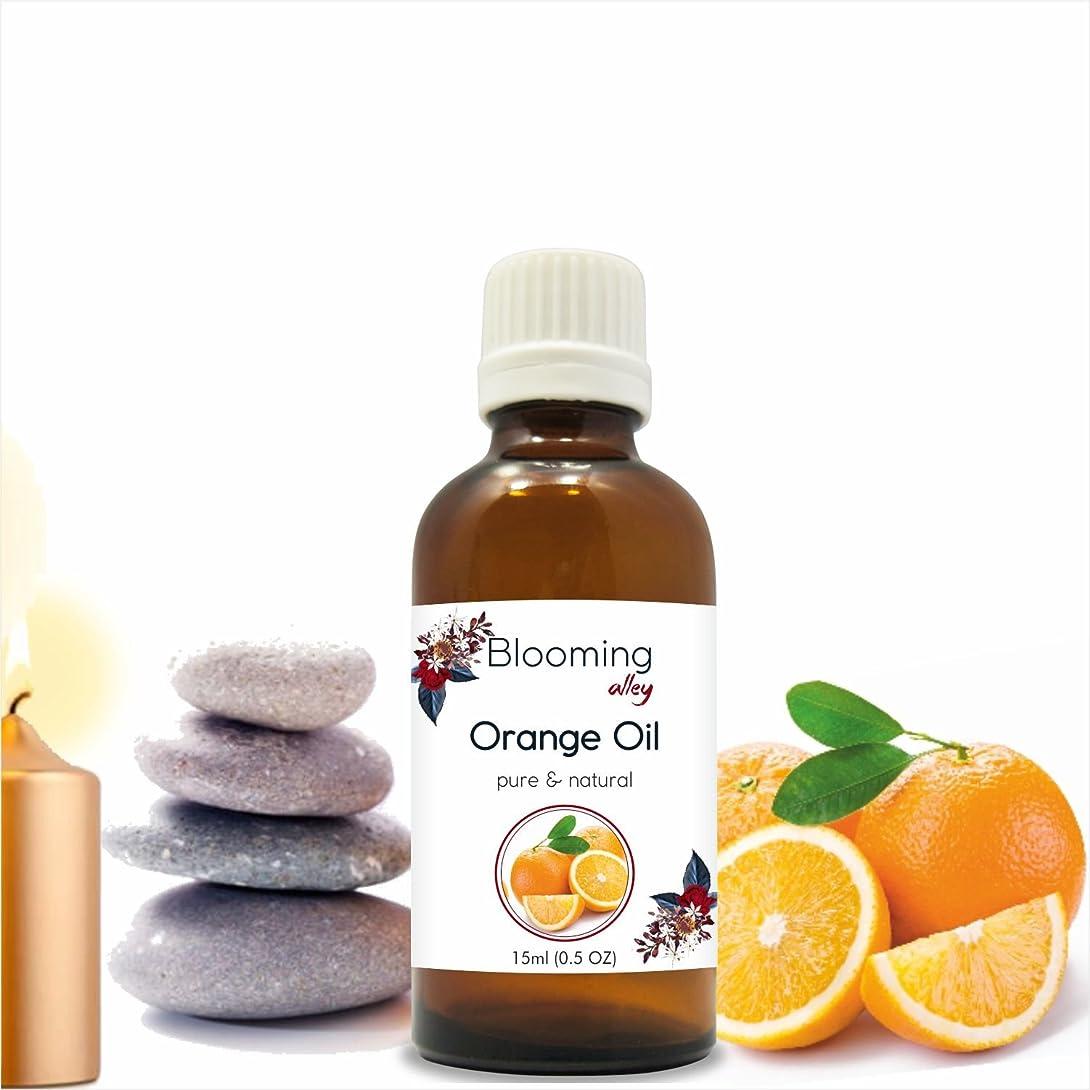 クレア反対した稼ぐOrange Oil (Citrus Aurantium) Essential Oil 15 ml or .50 Fl Oz by Blooming Alley