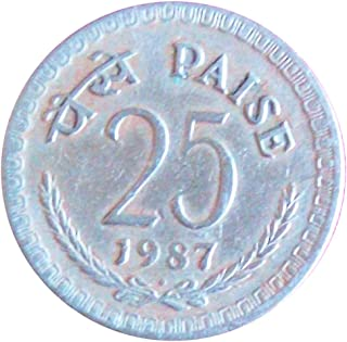 old 25 paise coin