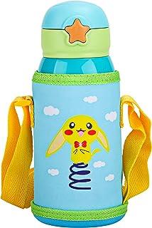 Barn Vattenflaska, Vakuumisolerade termos i rostfritt stål med tillhörande axelväska, Pikachu design, 500 ml