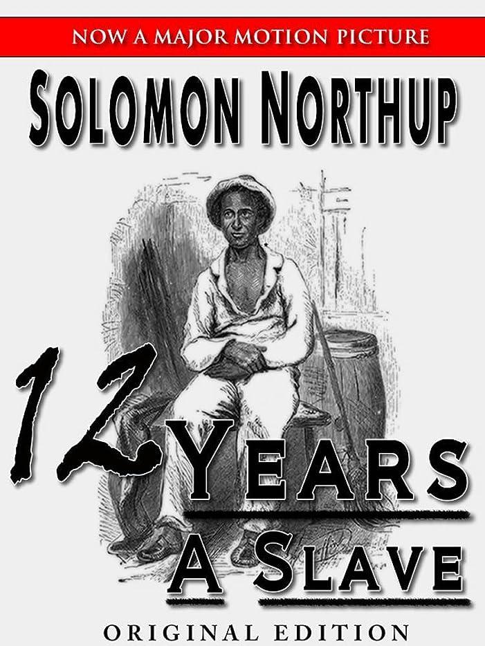 すごい無効にするダースTwelve Years a Slave (English Edition)