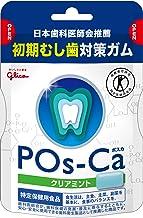 [Designated Health Food] Ezaki Glico Pos-Ca<グレープ>Eco-Friendly Pouch, Early Phase Cavities Protection Gum, 2.6 oz. (75 g)