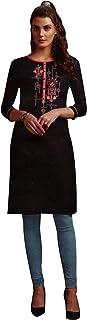 Ladyline Womens Plain Embroidered Rayon Tunic Top 3/4 Sleeves Kurti Kurta Knee Length Evening Dress