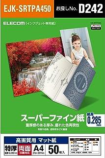 エレコム インクジェット用紙 スーパーファイン マット紙 A4 50枚 高画質用 特厚 両面 0.285 mm 日本製 【お探しNo:D242】 EJK-SRTPA450