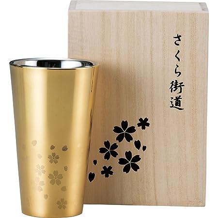 和平フレイズ タンブラー ビール ジュース さくら街道 300ml 外面金メッキ 24K ステンレス 二重構造 燕三条 日本製 SM-9705